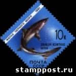 Колючая акула катран - почтовая марка СССР 1991г. рейтинг почтовой марки...