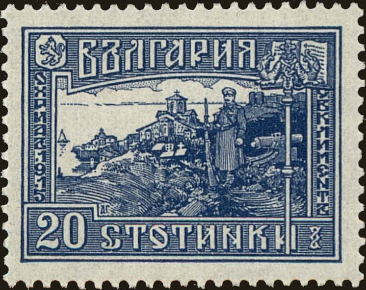 Болгарские марки стоимость 25 центов 2017
